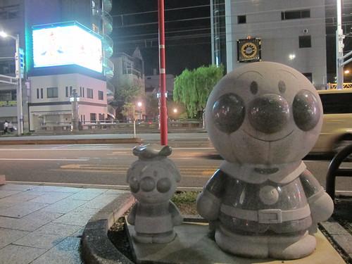 japan jp kochi kōchiken kōchishi
