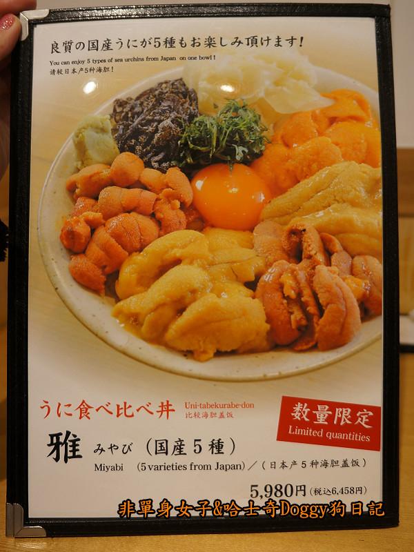 日本築地市場海膽蓋飯24