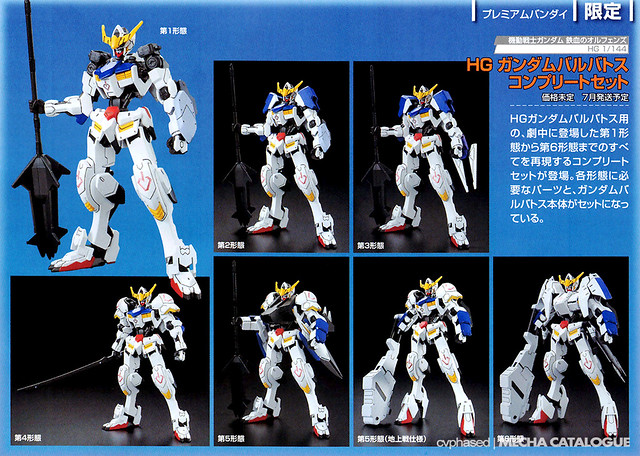 Bandai Hobby Online Shop Exclusive - HG Gundam Barbatos (Complete Set)