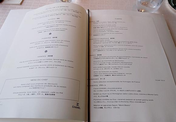 東京必吃香奈兒餐廳07