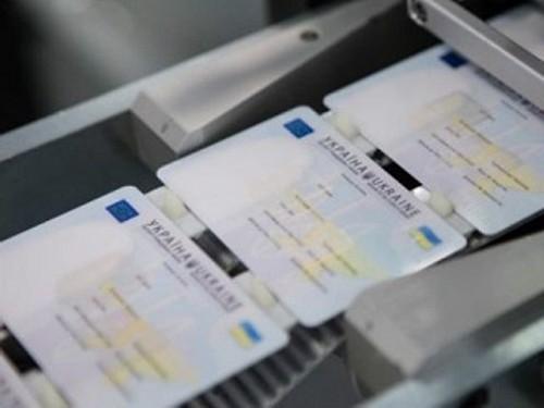 Почали оформляти нові паспорти