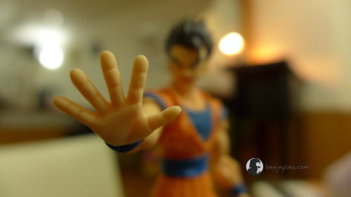 SH Figuarts Ultimate Son Gohan