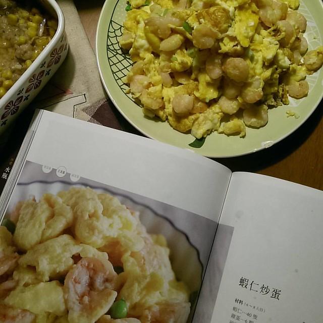 20160112 水瓶的蝦仁炒蛋 為何我買的蝦仁好小隻 一口可以吃三隻這樣 #葛蘿的餐桌 #水瓶的因為愛做便當