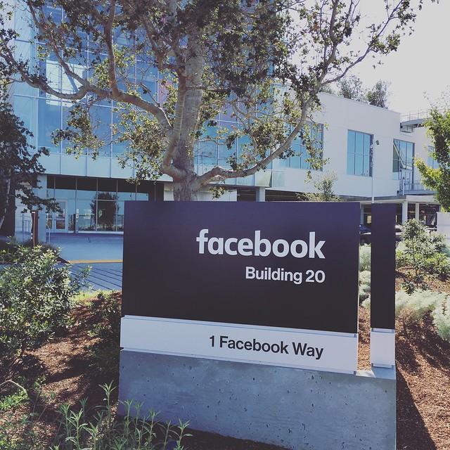 페이스북의 새 건물