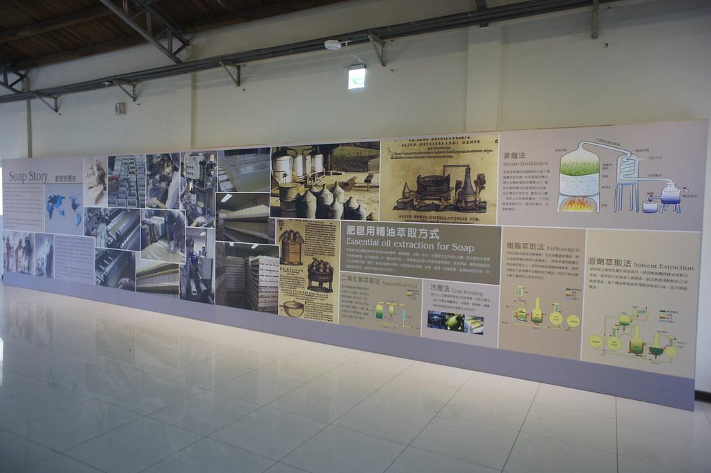 雲林縣斗六市雅聞峇厘島觀光工廠 (14)