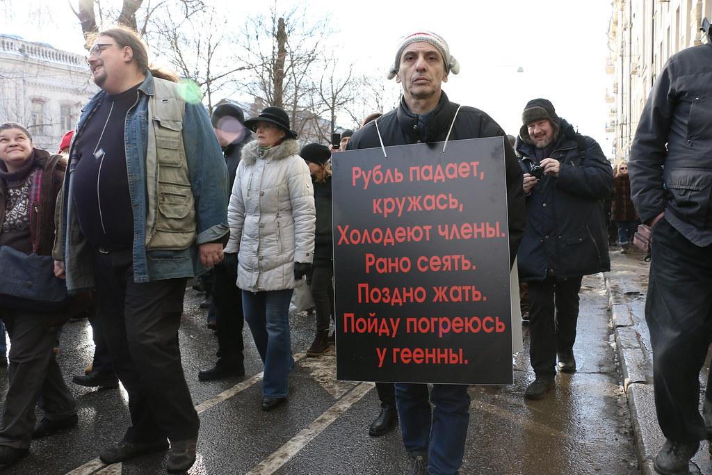 Nemtsov_27fev16_086
