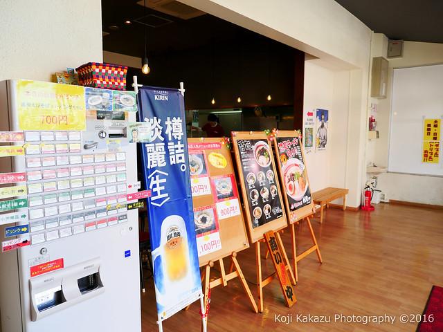 哲麺 縁 沖縄浦添店-2