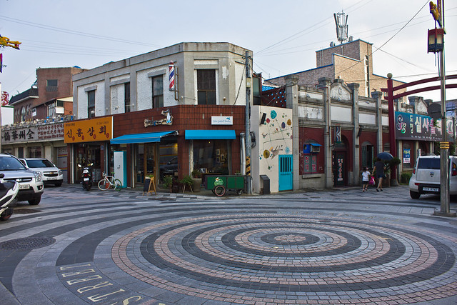 Former Chinese Draper's Shop, Jeonju, South Korea