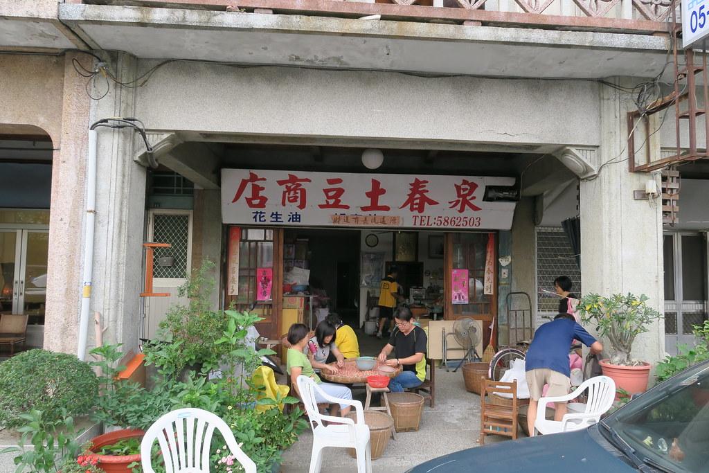 雲林縣西螺鎮老街 (63)