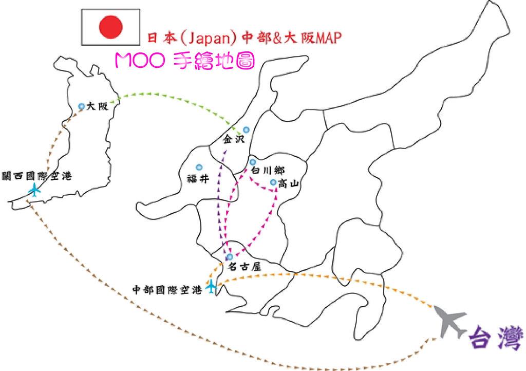 名古屋、合掌村、金澤、大阪7日行程