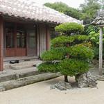Japanese yard