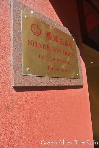 150914a Shark Fin House Dimsum _02