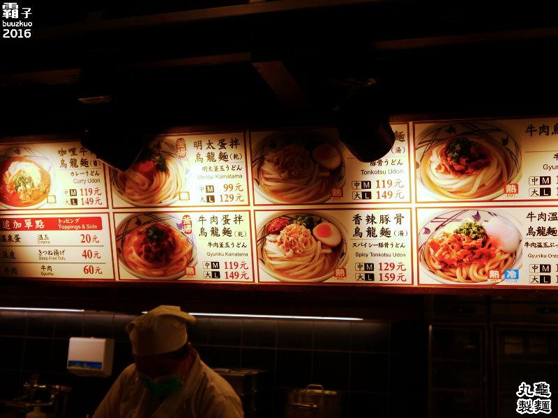 25543656204 0b02c9319a b - 丸龜製麵,台中新光三越內也能吃到日本知名烏龍麵,湯頭好,烏龍麵Q彈有勁!