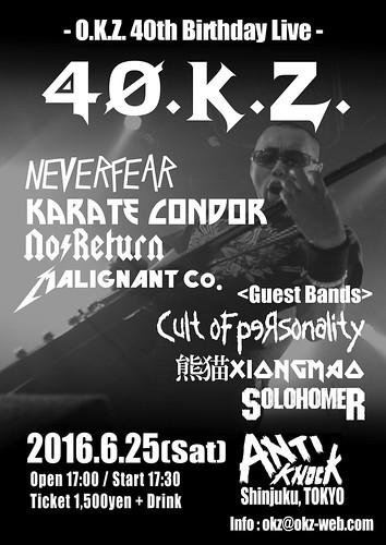 40.K.Z. 2016/6/25