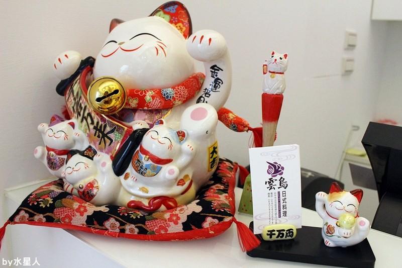 25760327584 f8cdd06d96 b - 熱血採訪 | 台中北屯【雲鳥日式料理】生意好好的平價日本料理