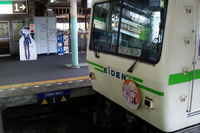 2016/02 叡山電車×NEW GAME! ラッピング車両 #67