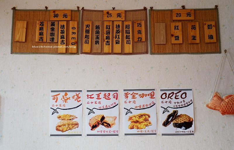 25813170724 9e04a24c20 c - 漁屋鯛魚燒-裝潢小巧可愛.近中山醫和愛買及大慶麵店