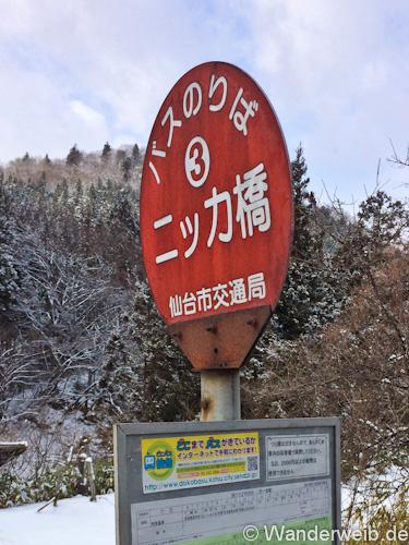 akiu (1 von 40)