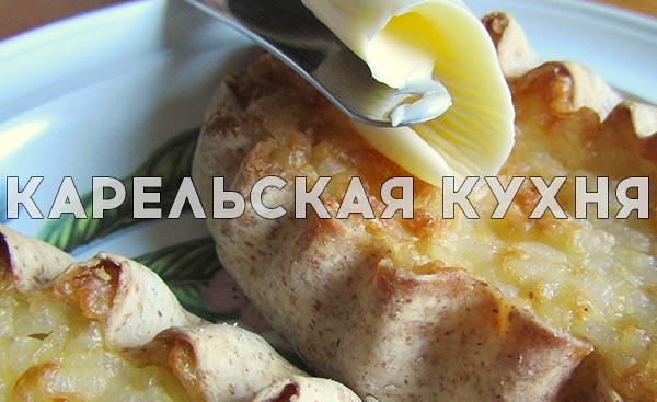 Carelian-Cuisine