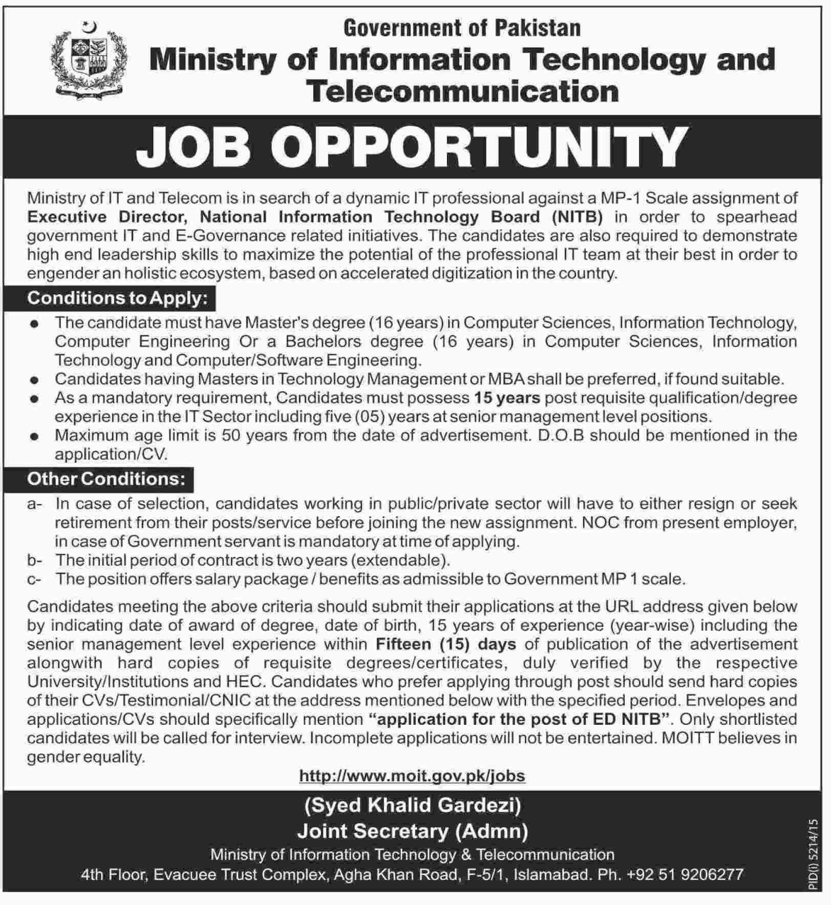 National Information Technology Board Jobs 2016