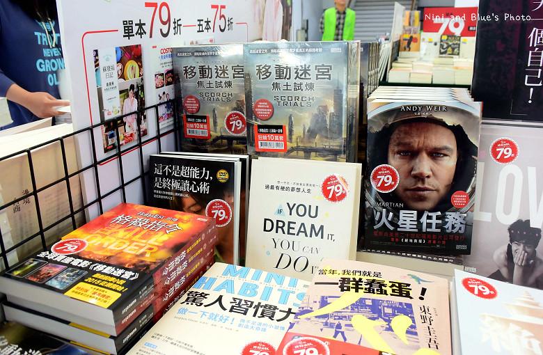 台中世貿書展35