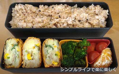 お弁当、2015-12-29