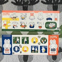 本日発売Miffy切手。凸版印刷製造。 #stamp #miffy