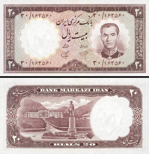 20 Rialov Irán 1961, P72 UNC