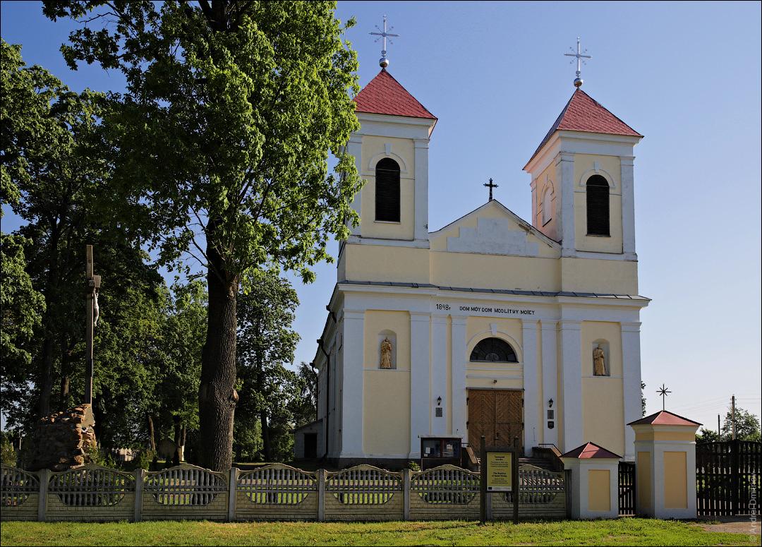 Шерешево, Костел Троицкий