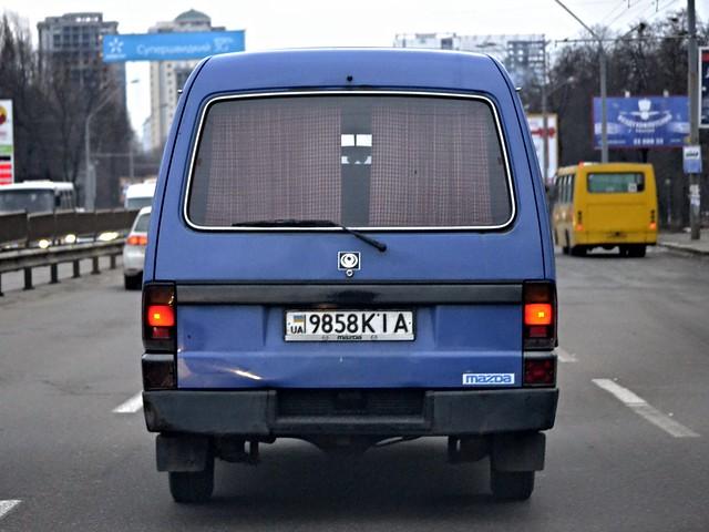 9858KIA