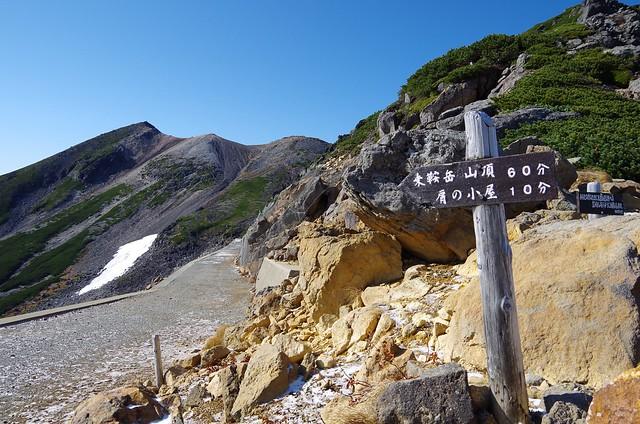 乗鞍岳 043
