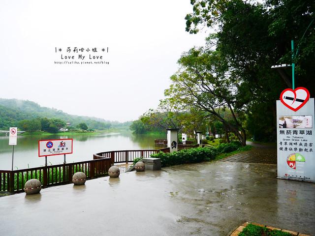 新竹一日遊景點青草湖