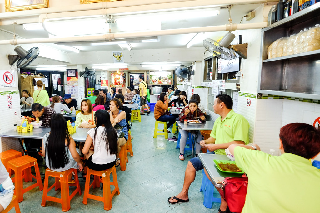People Waiting In SabX2 Wanton Noodles Store