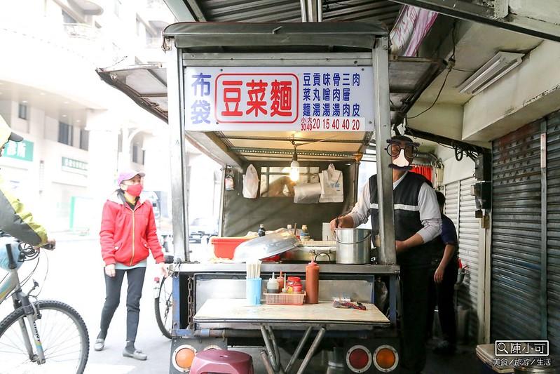 布袋豆菜麵 三重溪尾街小吃 捷運中和國中站 豆菜麵(招牌) 骨肉湯 味增湯(很快賣完) 三重平價美食