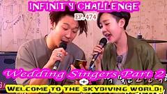 Infinity Challenge Ep.474