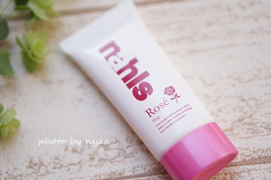nahls-rose8