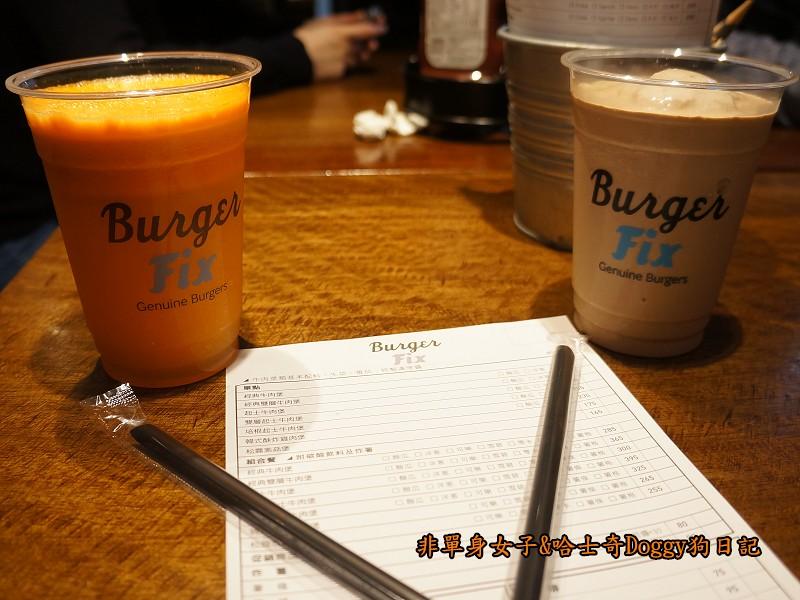 台北東區Burger Fix美式漢堡15