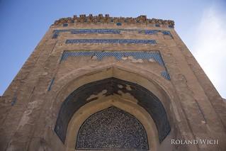 Konye-Urgench - Najm-ad-Din al-Kubra Mausoleum