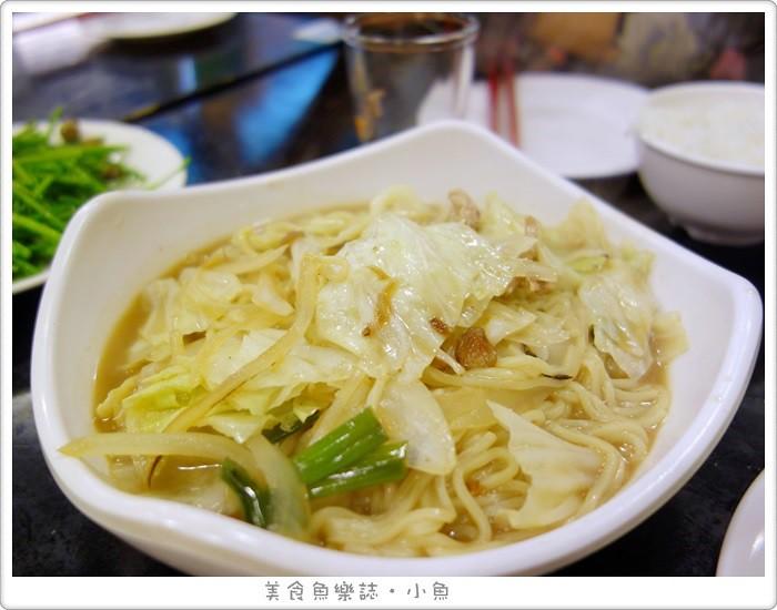 【台北中山】鑫鱻100生猛活海鮮/熱炒啤酒/宵夜 @魚樂分享誌
