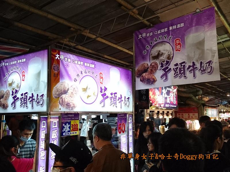 寧夏夜市美食蚵仔煎飯糰豆花25