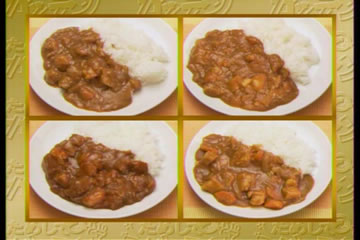 blog_gattenCurryHomeCurryFinish