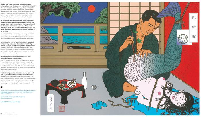 日本病態暴力美學教父 佐伯俊男Toshio Saeki 的情色烏托邦11
