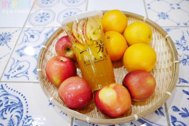 一芳台灣水果茶 (18)
