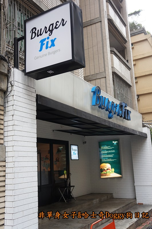 台北東區Burger Fix美式漢堡04