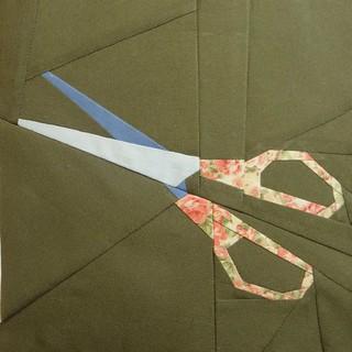 """Scissors 6 """" for aunt's quilt"""
