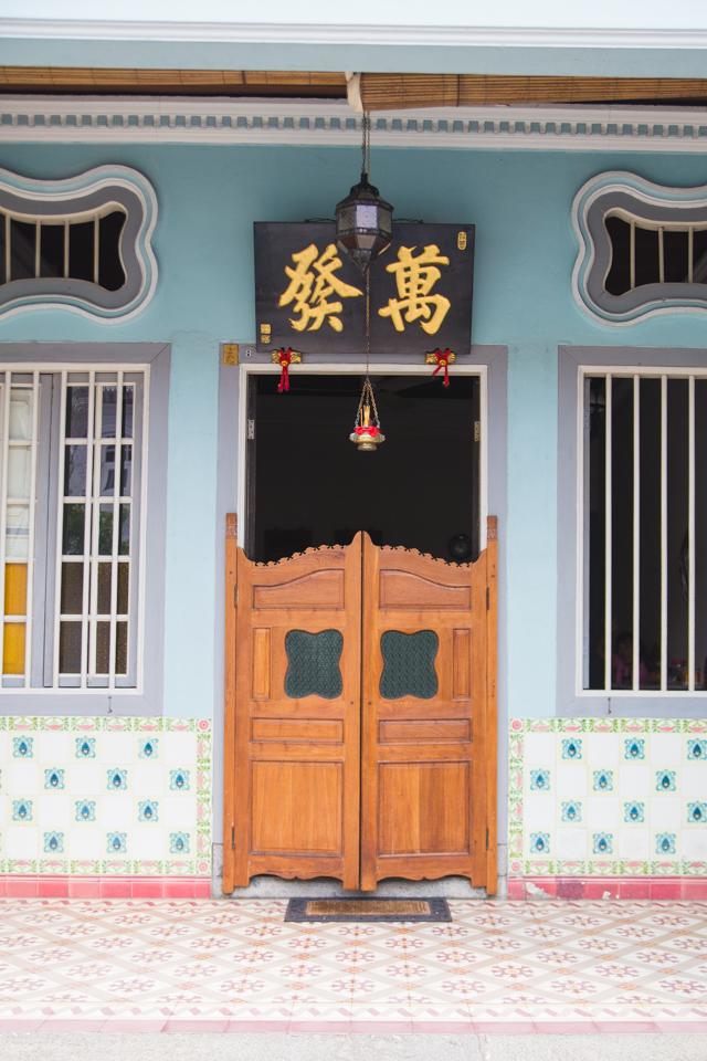 Peranakan tiles Singapore