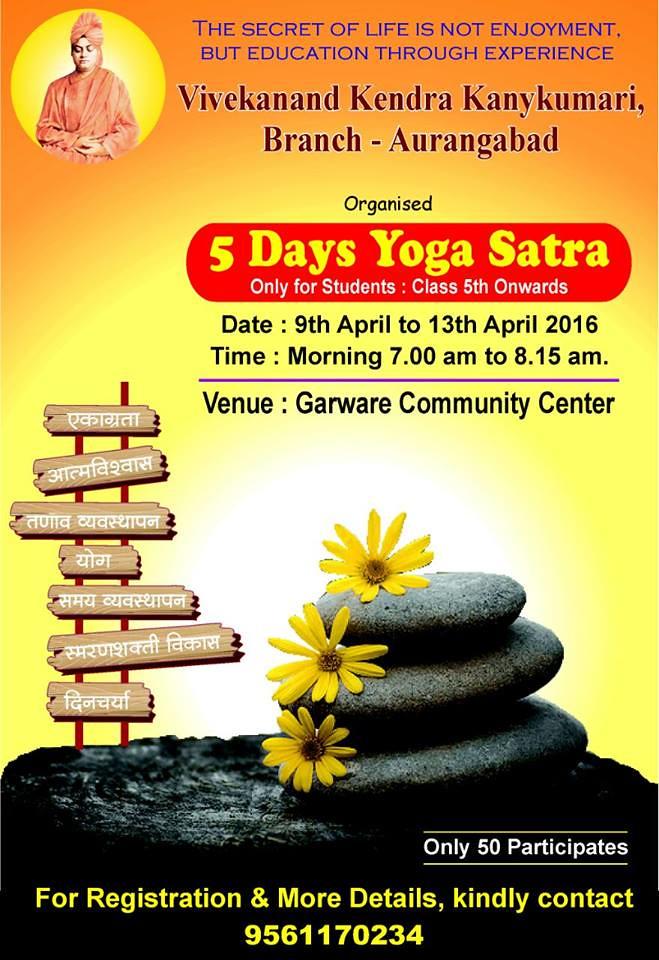 Yoga Satra Nagpur 2016