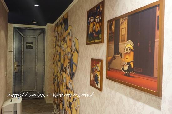 minionroom23