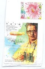 117409571251  Israel Tel Aviv Jewish Stamp Wolfgang Von Weisel