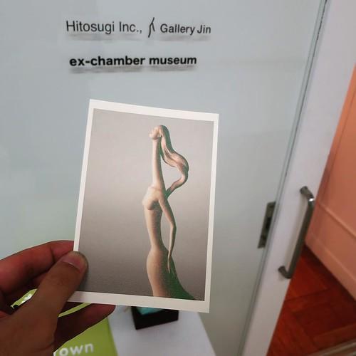 この作品展、すごかったなー。繊細な木彫作品。なんと、ヤスリを使わずに仕上げてるらしい。スムーズで幾何学的な曲線と、めちゃめちゃ細かい手と表情。オーガニックな造型も。